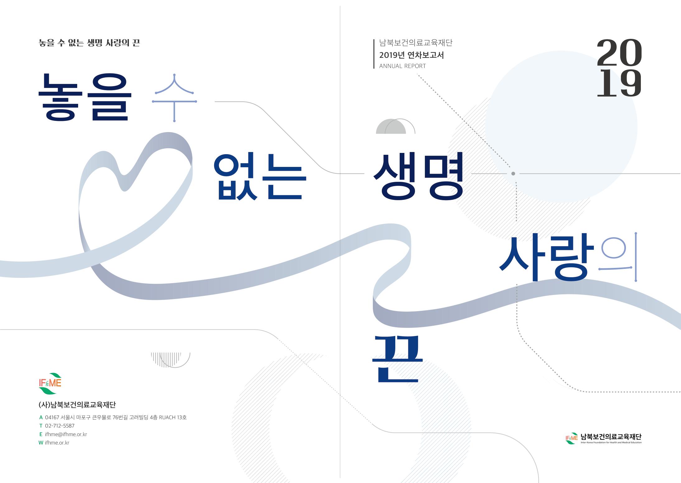 커버디자인_대지 6 사본 9 (1).png